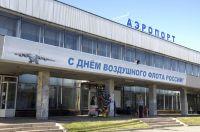 """Аэропорт """"Ульяновск-Центральный"""" встречает гостей праздничным транспарантом"""