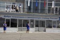 Теперь Ульяновск встречает своих гостей как авиационная столица России