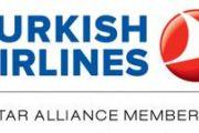 """""""Лучшая авиакомпания Европы"""" Turkish Airlines добавляет новое направление - Либревиль, Габон"""
