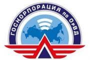 """""""Альфа-Банк"""" запустил интернет-эквайринг для Госкорпорации по ОрВД"""