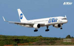 Оао авиакомпания ютэйр utair aviation и