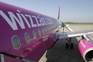 Авиакомпания визз эйр украина киев