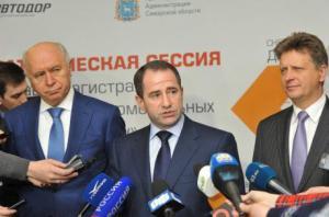 Кировские предприятия будут изготавливать детали для Ил-114 (ГТРК Вятка)