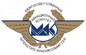 Произошло авиационное происшествие с вертолетом Ми-8Т RA-25361 ООО АК