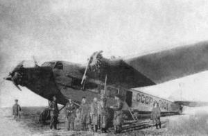 85 лет прямого воздушного сообщения по маршруту Москва - Курган - Москва (ОАО