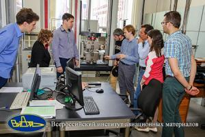 Инженеры повышают квалификацию в ВИАМ (ВИАМ)