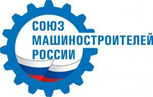 Владимир Гутенев поздравил Михаила Погосяна с назначением на должность ректора МАИ (Союз машиностроителей России)
