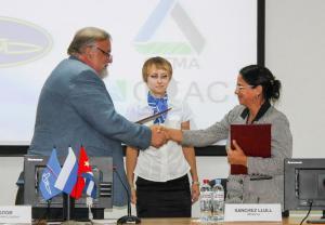 ВИАМ подписал соглашение о сотрудничестве с Центром климатических исследований Сьенфуэгос (ВИАМ)