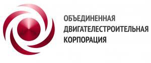 ОДК запустила в серию ключевые узлы двигателя для регионального самолета Ил-114 (УК