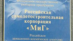 Продлен арест фигурантов дела о махинациях с недвижимостью РСК