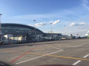О ходе выполнения работ в аэропорту г.Самара (ФГУП