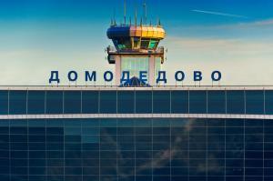 В Домодедово создадут систему электронной очереди такси (Рамблер новости)