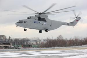 Ростовская область: брошенный аэродром реанимируют для испытаний вертолетов (Regnum)