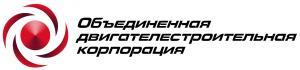 100 лет исполнилось омскому предприятию ОДК