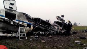 Суд приостановил дело по иску страховщиков из-за крушения самолета главы Total (РАПСИ)