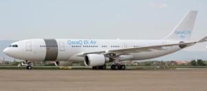Qazaq Air также запретил провозить в багаже Samsung Galaxy Note 7 (Tengrinews.kz)