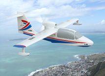 ОАК разрабатывает новый самолет-амфибию в Таганроге (Рамблер новости)