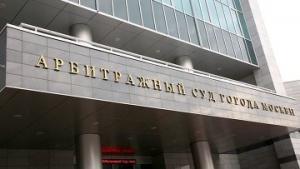 Производство по спору фирм РФ и Южной Кореи об авиатренажерах возобновлено (РАПСИ)
