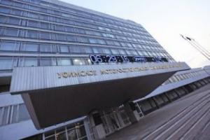 УМПО одобрило присоединение авиапредприятия