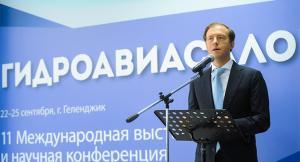 Денис Мантуров открыл