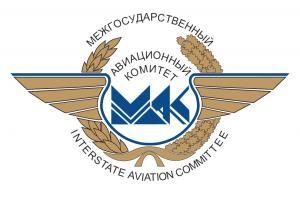 О завершении валидации авиационных двигателей серий PW1100G-JM, PW1400G-JM (Межгосударственный авиационный комитет)