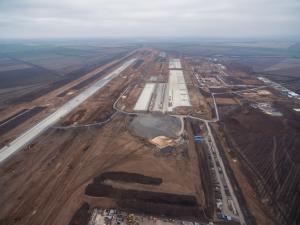 Подготовка к ЧМ по футболу-2018: аэропорт