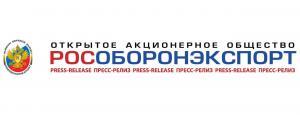 Поставка российских радиостанций позволит Минобороны Перу сохранить бюджет (Рособоронэкспорт)