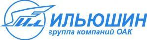 Министерством обороны завершена приемка первого изготовленного отсека фюзеляжа первого самолета Ил-112В (ОАО