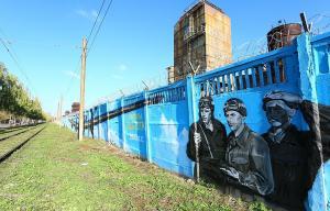 В Перми появилось граффити об истории российской авиации длиной почти в 1 км (ТАСС)