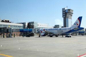 Подготовка к ЧМ по футболу-2018: выездное совещание в аэропорту
