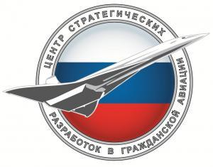 Инновационные инициативы IATA по упрощению формальностей и повышения качества наземного обслуживания в аэропортах - тема одного из докладов конференции