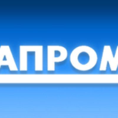Новости из острова псковской области