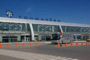 """""""Толмачево"""" направит в 2011 г. на обеспечение безопасности более 33 млн рублей"""