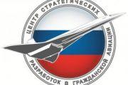 """До окончания регистрации на II международную конференцию """"Маркетинг и коммерция аэропортов - 2014"""", которая состоится 17-18 апреля 2014 года в Москве осталось менее 2 недель"""