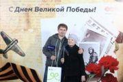 """Аэропорт """"Уфа"""" поздравил ветеранов и пассажиров с Днем Победы"""