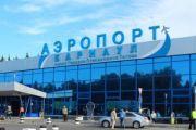 """С 7 июня 2015г. авиакомпания """"ЮТэйр"""" начинает программу полетов из Барнаула в Сургут"""