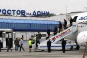 Аэропорт Ростова-на-Дону в восьмой раз продлил тендер на привлечение кредита на 200 млн рублей