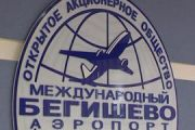 """В Татарстане из аэропорта """"Бегишево"""" запустили новый рейс до Москвы"""