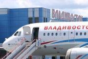 Аэропорт Владивосток разработал специальные схемы обслуживания рейсов с участниками ВЭФ