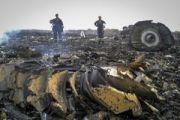 МИД РФ: в расследовании катастрофы МН17 используют оценки непрофессионалов