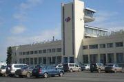 В аэропорту Курумоч при взлете Airbus-319 рейса Самара - Москва столкнулся с птицей