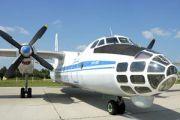 Российская группа инспекторов планирует выполнить наблюдательный полет над территорией Соединенного Королевства Великобритании и Северной Ирландии