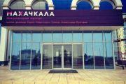 Амбулифт для доставки маломобильных граждан на борт самолета передан в ведение аэропорта Махачкалы