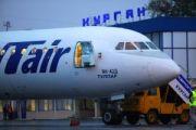"""Аэропорт """"Курган"""" - добросовестный партнер"""