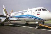 Первый Ил-114-300 российской сборки появится в 2018 году