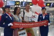 """Авиакомпания """"Россия"""" перевезла миллионного пассажира из Международного аэропорта Сочи"""