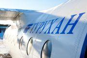 Авиаперевозчик сократил число рейсов Томск - Стрежевой