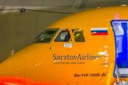 Транспортная прокуратура Саратовской области: летный сертификат АН-148 истекал 1 июня
