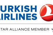 """Авиакомпания """"TurkishAirlines"""" стала лауреатом престижной премииSkywayServiceAwardсразу в трех номинациях"""