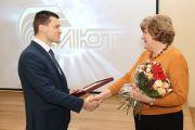 "Сотрудникам ""Салюта"" вручены награды"